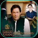 PM Imran Khan Photo Frames icon