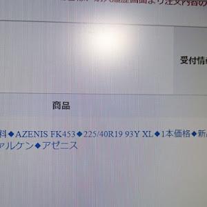 オデッセイ RB3 absoluteののカスタム事例画像 Wooさんの2018年04月01日08:15の投稿