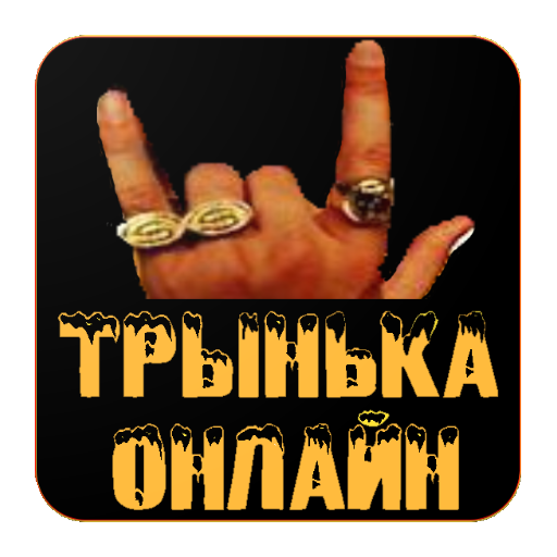 Trinka Online