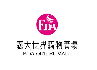 Eda outlet mall