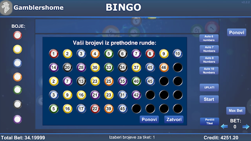 Gamblershome Bingo screenshots 2