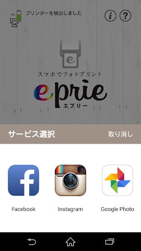 eprie 10.2 Windows u7528 2