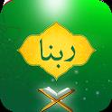 Rabbana - Masnoon Duain MP3 & Dua Player icon
