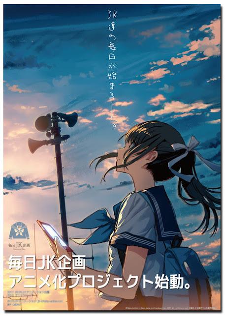 Mainichi JK Kikaku de Kina Kazuharu.