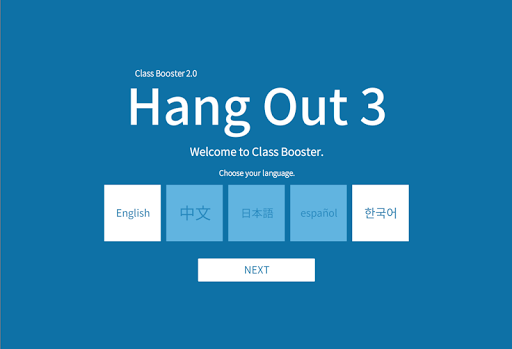 Hang Out! 3 5.8.0 screenshots 6