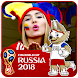 Fifa Football World Cup Russia 2018 Photo Frame