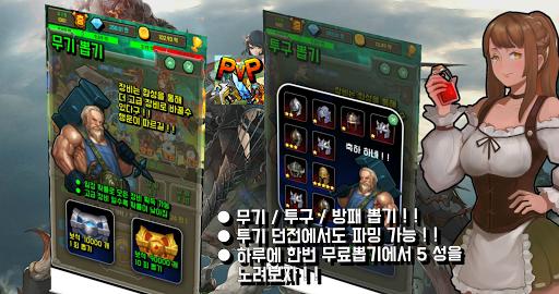 Code Triche UGLY KNIGHT:IDLE CLICKER APK MOD (Astuce) screenshots 4
