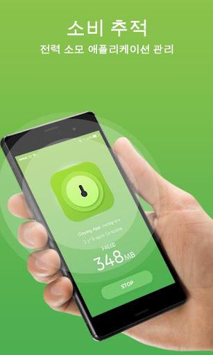 玩免費工具APP|下載배터리 세이버 - Battery Saver app不用錢|硬是要APP