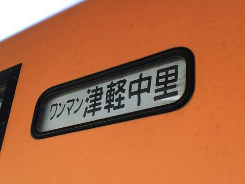 津軽鉄道 津軽21形_03