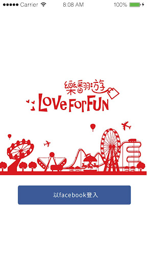 樂翻遊LoveForFun