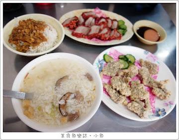 沙ㄟ香菇肉粥蚵仔湯瓜子肉飯