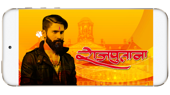 Rajput Photo Frame - náhled