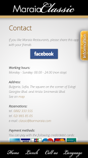Maraia Restaurants- screenshot thumbnail