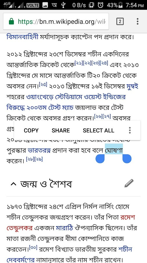 Bengali Dictionary Ultimate - Android Apps on Google Play