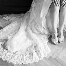 Fotógrafo de bodas Joseba Bazterretxea (onaweddings). Foto del 09.05.2016
