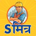 Service Mitra icon
