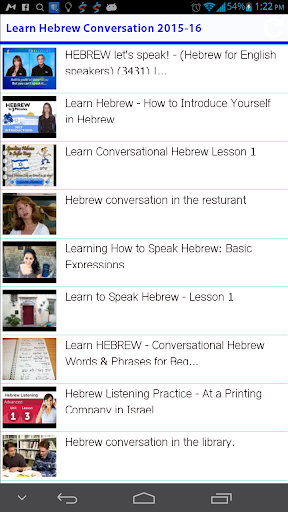 Learn Hebrew Conversation