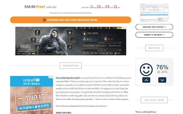 SharewareOnSale - Daily Software Giveaways