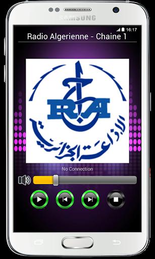 Radios algerie-راديو الجزائر