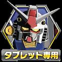 SDガンダムオペレーションズ icon
