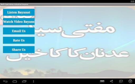 Syed Mufti Adnan Bayan