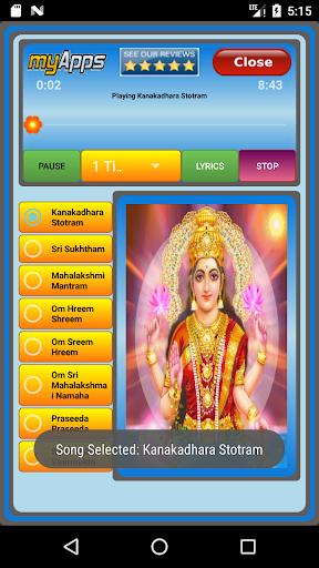 Kanakadhara Stotram And Maha lakshmi Stotrams ss1