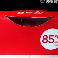 85度C咖啡蛋糕烘焙專賣店