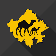 Rajasthan Geography GK