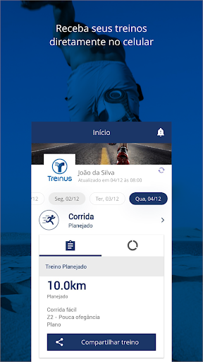 Treinus 2.14.23.2008281443 screenshots 2