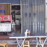 三寶大腸麵線(鳳山)
