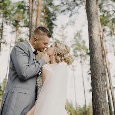Wedding photographer Elena Gavrilenko (LGavrilenko92). Photo of 26.10.2018