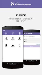 MailCloud Messenger - náhled