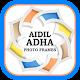 Aidiladha Photo Frames Download on Windows