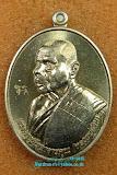 เหรียญหันข้าง รุ่นฉลองอายุ ๘๓ ปี หลวงพ่อสิน เนื้ออัลปาก้า