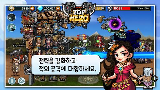 Top Hero apklade screenshots 2