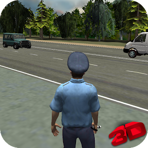 Traffic Police Simulator for PC and MAC