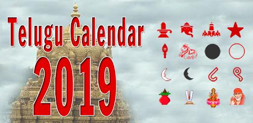 మంచి రోజు 2019 Telugu Calendar Today - Apps on