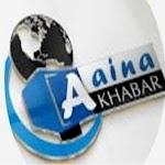 AAINA NEWS icon