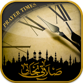 Prayer Times - Muslim Adhan Pro For Salat First Android APK Download Free By QuranForMuslims