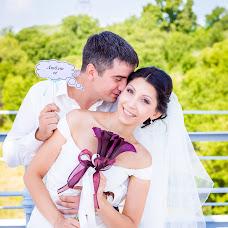 Wedding photographer Nikita Kushnarev (NikitaKushnarev). Photo of 01.04.2015