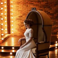 Wedding photographer Anastasiya Tur (nastasia1840). Photo of 28.04.2016