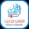 الألباني للحديث 2 AlAbani Hadeeth - صحيح وضعيف icon