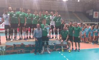 La final de la Copa de Andalucía de Voleibol