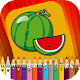Fruits Coloring Game & Drawing Book for PC-Windows 7,8,10 and Mac