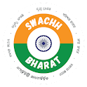 Swachh Bharat Clean India App icon