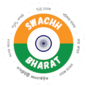 Swachh Bharat Clean India App