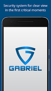 Gabriel - náhled