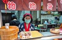 道味町日式小吃
