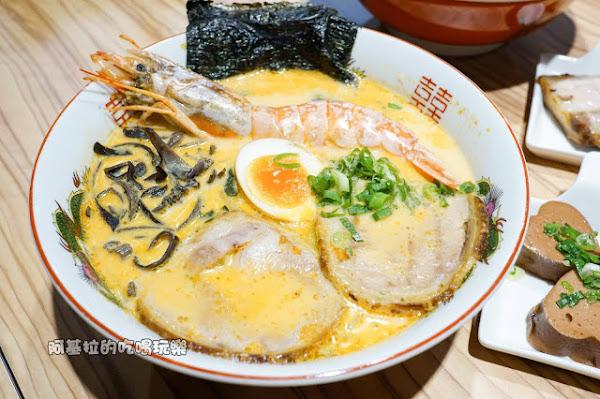 剛好2了 -現煮的豪華泡麵,有日式牛奶湯底和台式爌肉湯底。