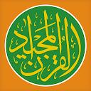 Quran Majeed, Prayer Times & Qibla - القرآن المجيد APK